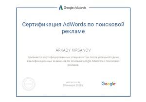 Неделя контекстной рекламы в Google
