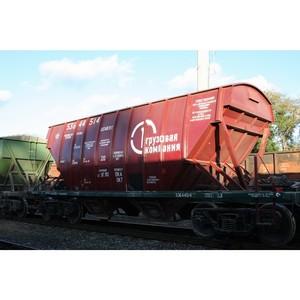 ПГК осуществила перевозку щебня цементовозами на юге РФ в сжатые сроки