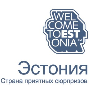 В зимней столице Эстонии в восьмой раз пройдет Европейский банный марафон