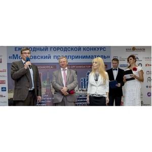 «Московский предприниматель-2016»