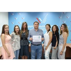 """Самарские журналисты примут участие в молодежном форуме """"Таврида"""", организованном при поддержке ОНФ"""