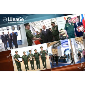 «Швабе» на форуме «Армия – 2015»