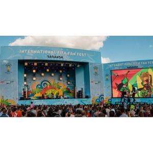 Wi-Fi на Международном фестивале болельщиков FIFA