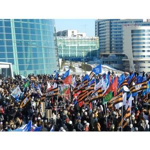 В Уфе состоялся митинг по случаю годовщины присоединения Крыма и Севастополя к России