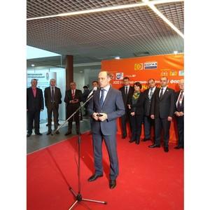 XIII научно-промышленный Форум открылся  в Екатеринбурге