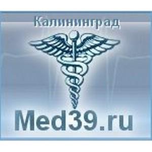 Медицинскому СМИ Мед39.ру 8 лет!