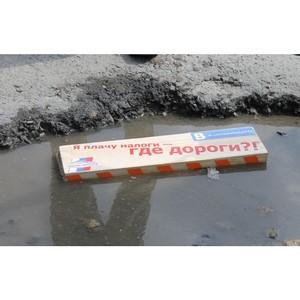 Активисты ОНФ в Курганской области продолжают следить за состоянием дорожной сети региона