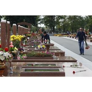 «Елицы» приняли участие в мероприятии, посвященном 10-ой годовщине трагедии в Беслане