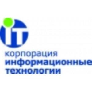 Электронные торги с помощью ERP-системы IT-ENTERPRISE