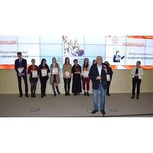 Engex – партнёр премии «Хрустальный апельсин»