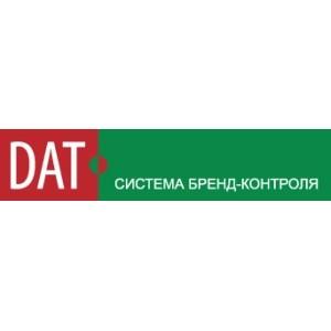 Россияне и граждане Украины проявляют активную гражданскую позицию, выявляя контрафакт