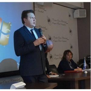 Международный форум «Геострой 2017» в Новосибирске