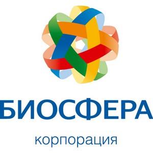 «Биосфера» участвует в XVIII Международном саммите глав розничных сетей в России