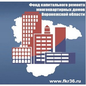 Проект Фонда капремонта МКД Воронежской области и телеканала «Воронеж» стал победителем конкурса