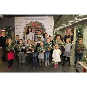 Благотворительный мастер-класс для детей ко Дню Святого Николая