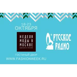 С 18 по 23 октября в Гостином Дворе прошло одно из крупных событий столицы - #MoscowFashionWeek.