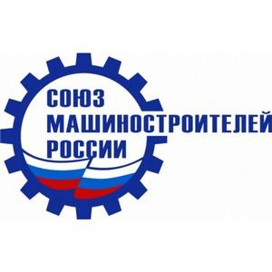 Главой Нижнего Тагила избран член Свердловского реготделения Союза машиностроителей России