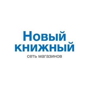 """Мастер-класс и презентация книги Ады Быковской """"Бизнес своими руками"""""""