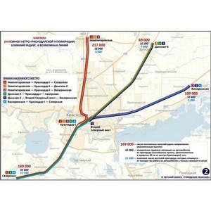 Проект наземного метро в Краснодаре