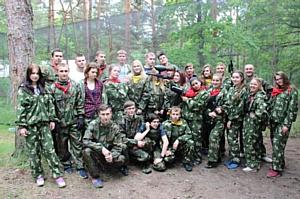 В Дзержинске состоялся спортивно-развлекательный праздник «Даешь молодёжь»