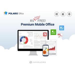 Infraware обошла конкурентов, выпустив бесплатную версию «Polaris Office»