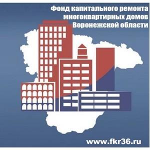 В Каменском районе Воронежской области продолжается капремонт многоквартирных домов