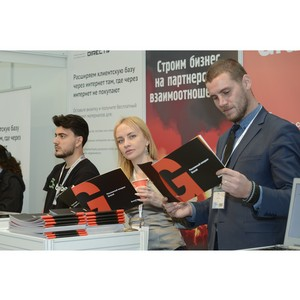 Рекламный холдинг Granat принял участие в выставке «Реклама-2016»