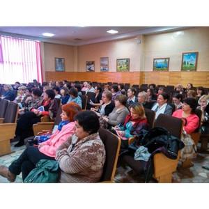 Социальные педагоги чебоксарских школ - участники семинара по профилактике наркопотребления