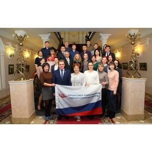 Валерий Лидин: Здоровье людей является залогом процветания Пензенской области