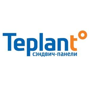 Глава Администрации Самары посетил Теплант