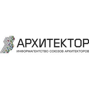 """Информагентство СА """"Архитектор"""" стало генеральным информационным партнером Фестиваля Artovrag 2015"""