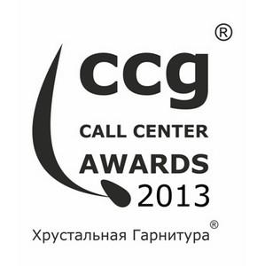 Жюри IX Международной Награды Хрустальная Гарнитура® объявило короткий список финалистов