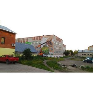 Портрет Гагарина в граффити создадут на Крайнем Севере
