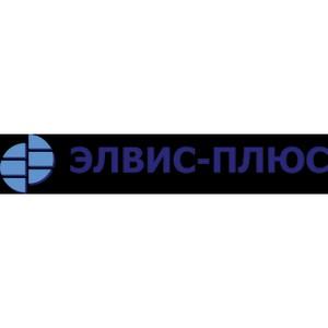 ������� ������ ��������� CyberArk Privileged Identity Manager Suite � ����  ������ �����
