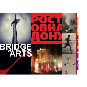 В Ростове-на-Дону пройдет кинофестиваль «Bridge of Arts — 2017»