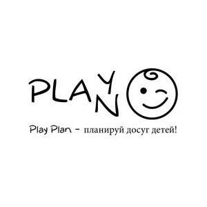 Запустился проект для облегчения жизни мам Play Plan: мы помогаем планировать досуг детей!