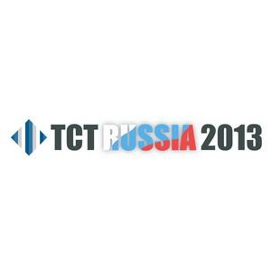 В рамках TCT Russia 2013 пройдет выставка новейшего  оборудования в области кардиохирургии