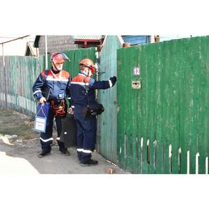 В Рязанской области 55 граждан привлечены к ответственности за незаконное потребление электричества