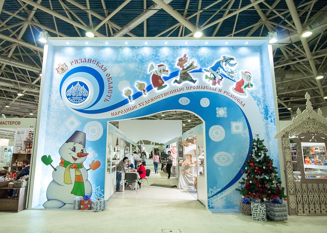 «Ладья. Зимняя сказка-2017» пройдёт в ЦВК «Экспоцентр» с 13 по 17 декабря 2017 года