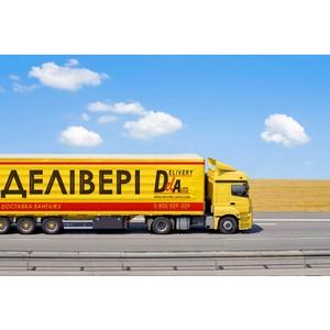 Деливери выступит генеральным партнёром 3-ей Всеукраинской Мастер-сессии «Logistic-Master-2014»