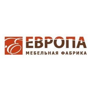 Открытие новой бренд-секции мебели для дома ТМ «ЕВРОПА» в Ярославле