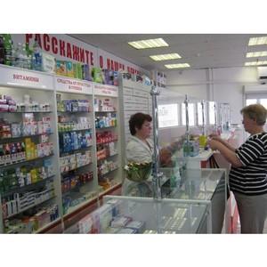 Расширение аптечной сети «Максавит»