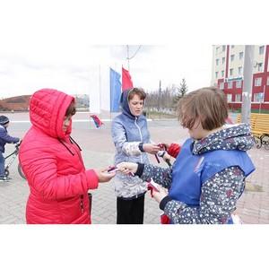 Активисты Народного фронта на Ямале в День России провели патриотическую акцию