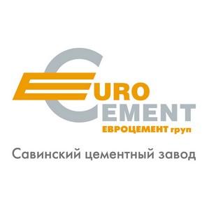 «Савинский цементный завод» подвел итоги работы в 2012 году