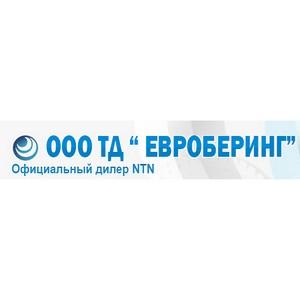 Открытие офиса компании «Евроберинг» в Екатеринбурге