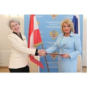 Россия и Австрия проведут перекрестный год туризма