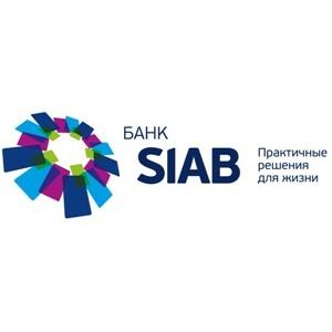 НРА подтвержден рейтинг кредитоспособности Банка SIAB: «А-» (высокая кредитоспособность)
