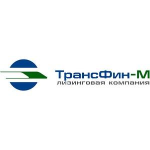 Лизинговая компания «ТрансФин-М» вошла в топ-3 лизинговых компаний РФ по итогам 1 полугодия 2013 г
