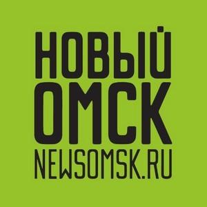 """""""Новый Омск"""": что ни день, то новости!"""