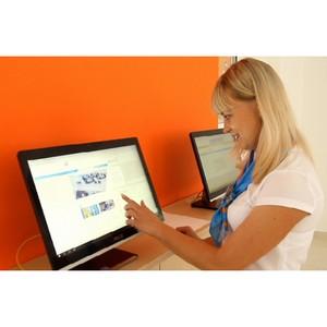 Более 84 тысяч потребителей «Днепрогаза» воспользовались онлайн-сервисом Личный кабинет
